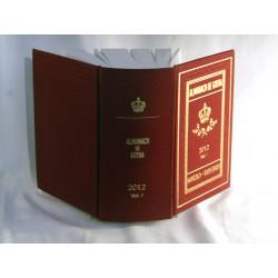 Almanach de Gotha 2012 Volume I