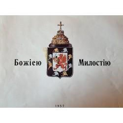 Старшая Линия Дома Романовых После Мученической Кончины Императора Николая II, Его Семьи и Великого (...)