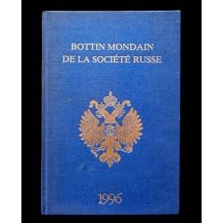 Bottin Mondain de la société russe 1996