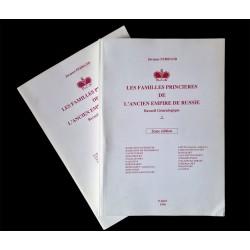 Jacques FERRAND  Les Familles comtales de l'ancien empire de Russie (2 vol.)